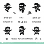 Mobile Preview: iny-ninjas-mama-elephant-stempel