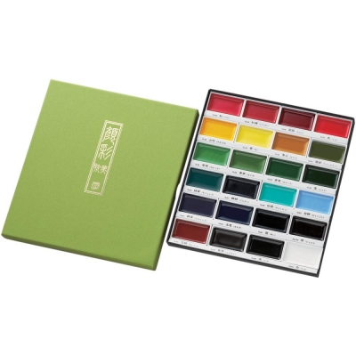 Kuretake - Gansai Tambi - Watercolor Set - 24 Colors