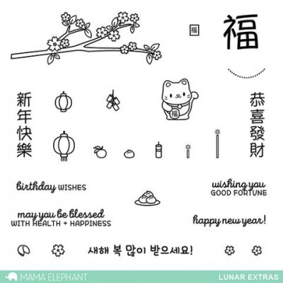 lunarextras_clearstamps_mamaelephant