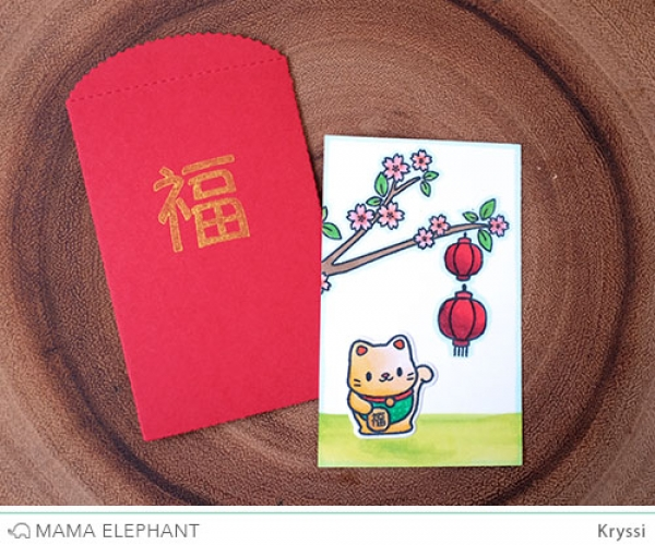 lunarextras2_clearstamps_mamaelephant