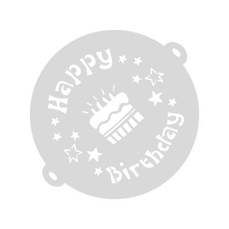 Happy Birthday Cake Stencil Rayher Homemade Goodies